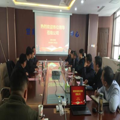临泽县人民政府领导一行到访甘肃东方种业交易中心股份有限公司
