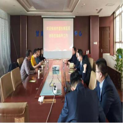 张掖市畜牧兽医局、深圳市云辉牧联科技有限公司 领导及专家一行到公司调研考察