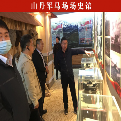 """建党百年·东方种业公司党支部开展迎""""七一""""主题实践活动"""